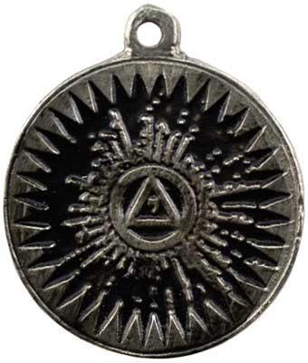Seal Of Schemhamphoras Amulet